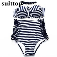 suittop Bikini 2017 Summer Newest Sexy Solid And Stripped High Waist Bikinis Push Up Swimwear Lady Swimsuit Women 4 Colors(China)