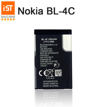 2017 New 100% IST BL-4C Original Mobile Phone Battery For Nokia BL 4C 5100 6100 1202 1265 1325 1506 1508 Replacement Battery