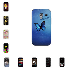 Hard Case for Samsung Galaxy Ace 2 II GT-i8160 i8160 Slim Back Cover UV Painting PC Shield Protective Case for Galaxy Ace 2 Skin