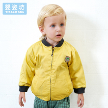 Toddler Hot Sale Direct Selling Full Autumn Baby Little Boy Cotton Casual Jacket Zip Coat Boys Outerwear Kids Spring Clothes(China)