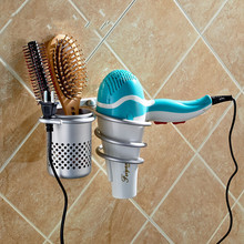 Bathroom Accessory Wall Mounted Type Hair Dryer Holder Stand Women Drier Comb Holder Rack Stand Set Storage Organizer