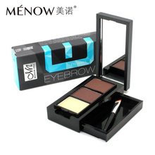 Eye Shadow Eye Brow Makeup Waterproof 2 Color Eyebrow Powder Palette Eyebrow Wax With Double End Brush Make Up Set Cosmetic