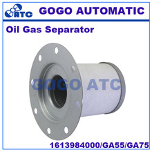 High quality Oil Gas Separator 1613984000 GA55 GA75 Oil Air compressor oil separator Oil fine separation