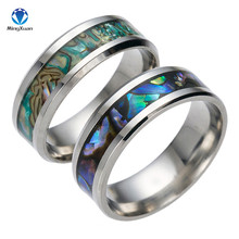 2017 New Vintage Colorful shell Free Shipping stainless steel Ring Mens Jewelry for Men lord Wedding Band male ring for lovers(China)