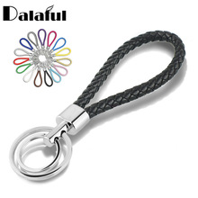 15 Colors PU Leather Braided Woven Rope Double Rings Fit DIY bag Pendant Key Chains Holder Car Keyrings Men Women Keychains K224(China)