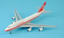 Gifts Phoenix 1: 400 11263 Malaysia Airlines B747-400 9M-MPP Alloy aircraft model Favorites Model