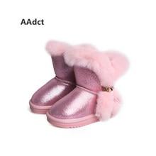 AAdct Cotton warm plush snow boots for glitter girls New fashion shinning  short girls boots 2018 Winter soft kids boots 4a722e81c752