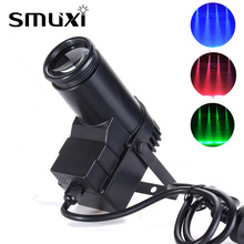 Smuxi 10W LED Stage Light RGBW DMX Pinspot Light Beam Spotlight 6CH DISCO KTV DJ Show Holiday Lighting AC110-240V(China)