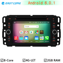 Android 6.0.1 Octa Core 2GB RAM 32GB ROM Radio GPS Car DVD Player For Chevrolet Chevy Suburban Silverado Cobalt Buick Enclave(China)