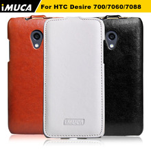 For HTC Desire 700 case Luxury Vertical Flip Leather Case Cover Pouch For HTC Desire 700 709d 7060 7088 Dual Sim Back Cover