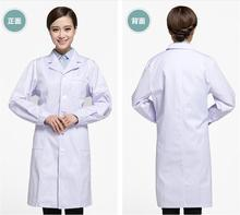 Medical clothing Medical outfit women Smocks gown Physicians Doctors Lab coats Long sleeve