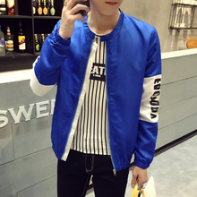 Autumn New Jacket Men Fashion Patchwork Color Slim Fit Mens Jackets and Coats Plus Size Long Sleeve Casual Menswear Windbreaker(China)