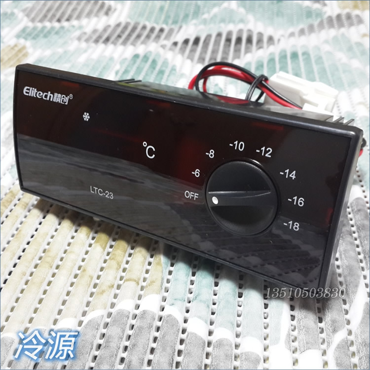 ELITECH Jingchuang LTC-23 thermostat temperature controller temperature controller star freezer refrigerator 10 to -5 degrees<br>
