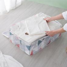 Foldable Home Clothing Storage Bag Clothes Blanket Quilt Closet Sweater Organizer Box 2JY26
