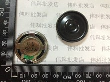 Slim small speaker small speaker 8R 0.5W / 0.5W 8R diameter within the magnetic thickness 5MM 32MM(China)