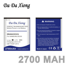 Da Da Xiong 2700mAh EB494353VU Battery for Samsung Galaxy Mini S5750 S5570 s5250 S7230/E S5330 C6712 S5578 I559 I339 S5750(China)