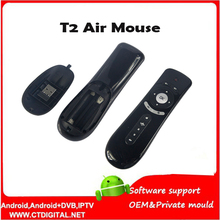 Fly Air Mouse T2 Remote Control 2.4GHz Wireless 3D Gyro Motion Stick For 3D Sense Game PC Android TV Box Google TV Player XBMC(China)