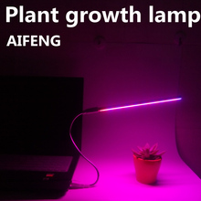 AIFENG usb 3 w 5w Led Grow Light By Profession Plant Lamp for Indoor the Plant grow Lamp full spectrum led hydroponics red blue(China)