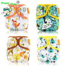 HappyFlute OS Baby Diaper Cover Newest Colorful Binding Cover Waterproof &Reusable Nappy Cover 1Pcs