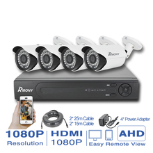New 2MP HD CCTV Camera Full 1080P 4ch DVR kit 1080P bullet Outdoor/Indoor Security Camera Home Surveillance System