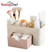 BAKINGCHEF Plastic Drawer Cosmetic Box Desktop Make Up Storage Box Jewelry Case Home Organizer Accessories Supplies Gear Stuff(China)