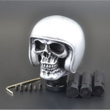 New Silver Skull Universal Car Truck Manual Gear Stick Shift Lever Knob Shifter(China)