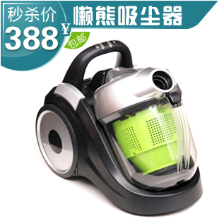 Lazy high quality new arrival horizontal household vacuum cleaner(China)