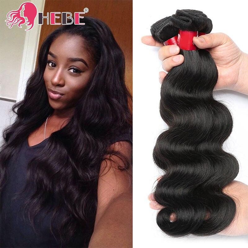 8A Brazilian Virgin Hair Body Wave 4 bundle Rosa Hair Products Brazillian Human Hair Weave Cheap Brazilian Body Wave Virgin Hair<br><br>Aliexpress