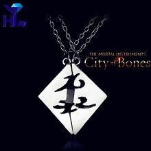 HEYu Movies The Mortal Instruments City of Bones Alloy Silver Runes Parabatai Friendship Couples Love Koppels Pendant Necklace(China)