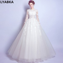 Robe De Mariage White Wedding Dress Long Sleeve 2017 New Fashion O-Neck A-Line Real Photo Wedding Gowns Muslim Wedding Dresses