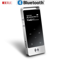 Benjie S5 MP3 Player Touch Screen 8GB Metal Mini Digital Player High Sound Quality APE/FLAC/WAV Lossless Music Player with FM(Hong Kong)