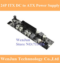 Realan DC DC ATX PSU 12V 250W Pico ATX Switch Pico PSU 24pin MINI ITX DC to Car ATX PC Power Supply For Computer  10pcs