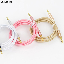 AILKIN 3.5mm Jack Aux Cable Jack 3.5 mm Male to Male Nylon Braided Audio cable for Car MP3 MP4 Headphone Beats Speaker Aux Cord