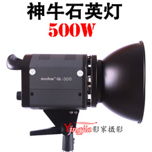 Adearstudio GODOX ql-500w is lamp quartz lamp photography light equipment led flashlight  led light studio CD50