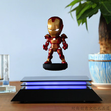 Iron Man Maglev Stage Rotation Decorations Creative Furnishing Articles Floating Toy Gifts