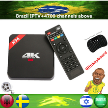 Brazil IPTV Box Android TV Box H96 S905+1 Year Free 4700+Channels Israel yes iptv Arabic Sweden Nordic iptv For free free ship