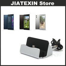 JIATEXIN Desktop Data Sync Type-C USB Cable Dock Charger Station For Sony Xperia XZ Dual F8332/XZ Premium USB Charging Dock