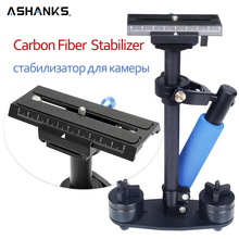 ASHANKS Mini Carbon Fiber Steadycam Handheld Stabilizer Photography Camera Studio Video DV DSLR Nikon Canon Sony S40C