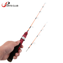 New 45cm 2 Sections Lightweight Winter Ice Fishing Rod Pole Protable  Fishing Casting Rod Fishing Tackle