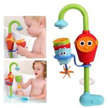2017 Hot Multicolor Fun Baby bath toys automatic spout play taps/buttressed folding spray showers toy faucet play with water