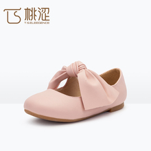 T.S. kids Shoes Fashion Childrens newest big bow leather Bullock Princess girls Shoes Ballet Dance Shoe size 26-36(China)