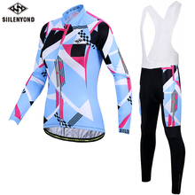 Buy SIILENYOND Lareina 2017 New Spring Pro Women Cycling Jersey/Long Sleeve MTB Bike Wear Bicycle Clothes Womens Cycling Clothing for $33.98 in AliExpress store