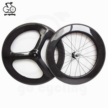 LUCKISS fixed gear wheelset front 3 spoke clincher wheel rear 88mm fixed gear wheel perfect match factory price logo customized