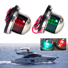 Marine Boat Yacht Light 12V LED Bow Navigation Lights Red Sailing Signal Light Boat Yacht Marine Led Traffic Light Trafficking(China)