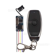 Mini Size Remote Switch 3.7V 4.2V 5V 6V 7.4V 9V 12V Micro No Noise Wireless Remote Control Switch Small RF RX TX