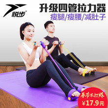 Tension device fitness equipment household thin waist female lose weight sports pedal elastic rope