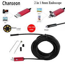 Chanseon 2 IN 1 USB 2M 5M 10M Android Endoscope Camera Inspection Android Borescope 8MM Lens 6 Led lights PC USB Endoskop Camera(China)
