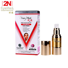2N EyeMed V Line Face Med Face slimming creams essence skin care anti aging face lift face care whey protein lifting skin care