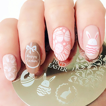 New Arrival 1 Pc BORN PRETTY BP60 Easter Bunny Egg Pattern Nail Art Stamping Template Image Plate