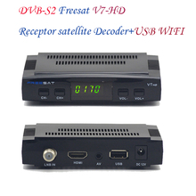 EL SAT tv Digital decodificador Freesat V7 V7 Freesat HD receptor de satélite DVB-S2 Receptor Decodificador de satélite + USB WIFI(China)